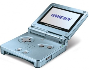Nintendo Game boy Advance SP голубой