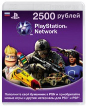 Playstation Network Card 2500